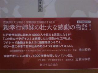 2011071412070000.jpg