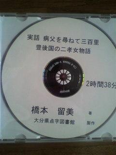 2012012013300000.jpg