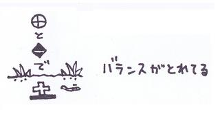 39p_テネモス30_29.jpg