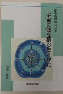 DSC_0136-1.jpg