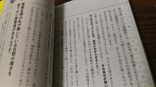 DSC_2396.JPG