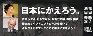 ヤマトオビ.jpg