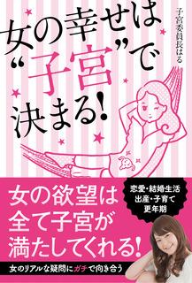 帯アリ - コピー.jpg