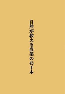 表紙デザイン決定(見本参考)2.jpg