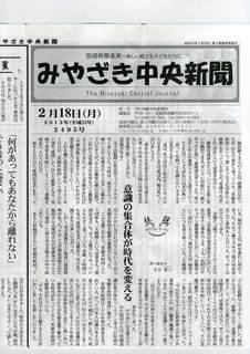 Miyachu001.jpg